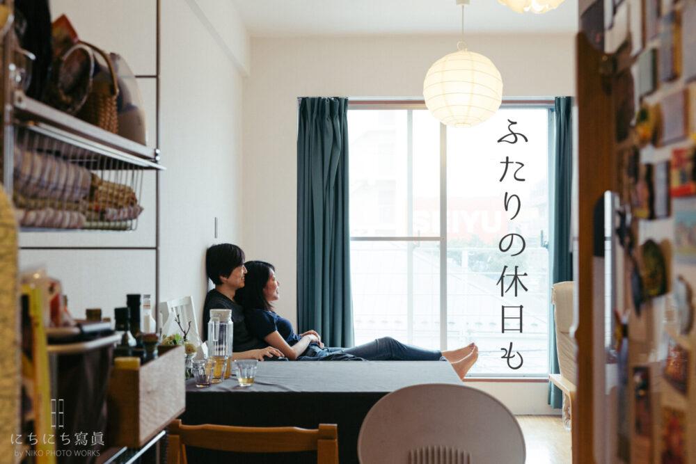 にちにち寫眞(にちにちしゃしん)by NIKO PHOTO WORKS